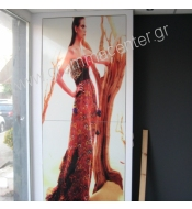 DIGITAL PRINTINGS IN SELF-ADHESIVE VINYL